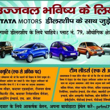 Valley-Preparatory-TATA-Motors-1024x615